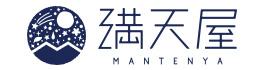 満天屋-MANTENYA